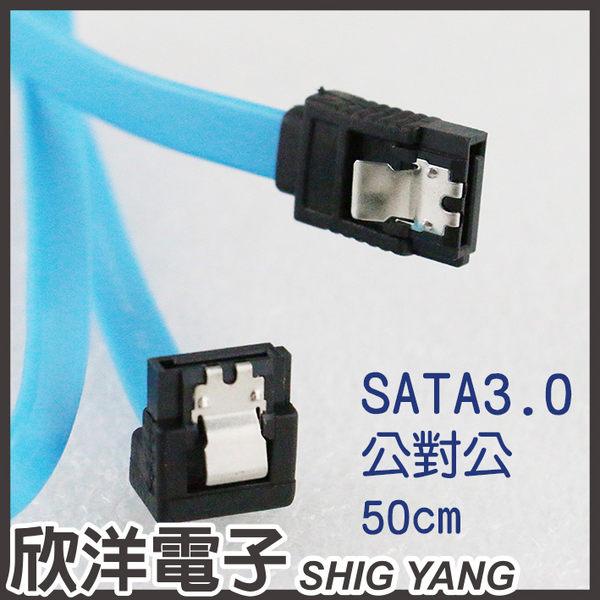 SATA3.0 硬碟傳輸線(SATA-2) 傳送速度6GB/50cm/加鐵片/L型