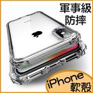 軍事防摔 蘋果 iPhoneXR 手機殼...