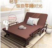 折疊床單人午休床雙人床辦公室躺椅午睡床家用床成人1.2米簡易床igo『小淇嚴選』