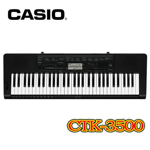 【敦煌樂器】CASIO CTK-3500 61鍵電子琴