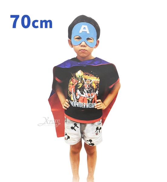 節慶王【W438554】70cm美國戰士披風套組,萬聖節服裝/化妝舞會/派對道具/兒童變裝/英雄