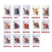 寵物家族-巴豆先生 台灣製造 寵物天然肉乾零食 80g(14種任選)