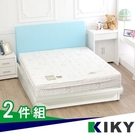 【KIKY】靚麗漾彩單人加大3.5尺床組(床頭片+床底),品質保證,免費組裝~KIKY
