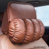 618好康又一發汽車四季頭枕車用護頸枕用品車載靠枕「潮咖地帶」