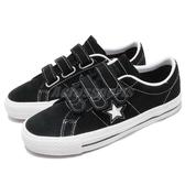 Converse 休閒鞋 One Star Pro 3V OX 黑 白 麂皮 魔鬼氈 一星 男鞋 女鞋 運動鞋【PUMP306】 162518C
