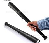 現貨戶外應急Q5 LED燈加長版防爆防衛棒球棒電筒強光充電手電  雙十二全館免運