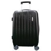 威嘉 安格爾拉鍊行李箱24吋-黑【愛買】