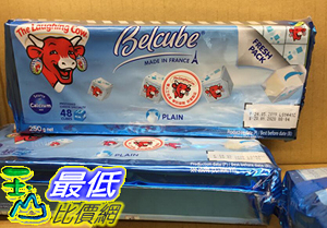 [COSCO代購 需低溫宅配] C113041 LAUGHING COW BELCUBE 笑牛原味迷你乾酪 250公克 2入