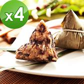 樂活e棧-潘金蓮素食嬌粽子4包(6顆/包)