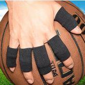 籃球護指套 籃球排球護指關節護指套運動護具防滑繃帶加長護手指【快速出貨八折狂秒】