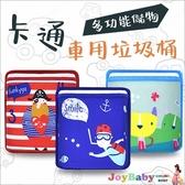 汽車用品椅背收納袋 升級款置物袋卡通雜物袋保溫袋垃圾桶-JoyBaby