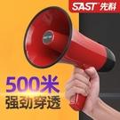 手持高音喊話器擴音器擺攤貨叫賣可錄音便攜廣告賣菜地攤小型嗽叭機播放宣傳神器大聲公喇叭揚