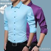 夏季新款男士長袖襯衫男韓版修身免燙商務休閒絲光繡花白襯衣潮 美芭