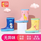 兒童雨鞋女童雨衣套裝男童水鞋可愛防滑雨靴幼兒園小童寶寶雨靴 設計師生活百貨
