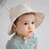 帽子 兒童 貓耳 寶寶 造型 漁夫帽 盆帽