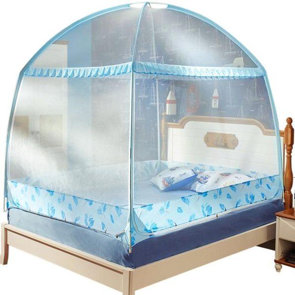 蒙古包蚊帳 三開門1.5米1.8m床雙人家用有底拉錬支架1.2學生宿舍igo「青木鋪子」