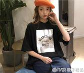 港風短袖t恤女2019新款夏裝潮ins韓版學生寬鬆閨蜜姐妹裝半袖上衣      橙子精品