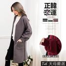 【天母嚴選】正韓-厚棉壓紋澎澎袖口袋長版外套(共六色)