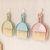 可愛表情壁掛式清潔小掃把 掃把 清潔掃把