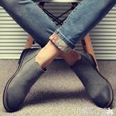 馬丁靴男男鞋夏季透氣靴子男切爾西短靴沙漠韓版潮鞋雪地鞋子中高幫馬丁靴 伊蒂斯女裝