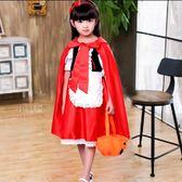萬聖節兒童服裝小紅帽演出服cosplay女童化妝舞會公主裙話劇服裝『艾麗花園』