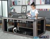 電暖茶几 電暖桌茶幾升降取暖桌烤火桌子取暖器電烤桌家用節能電暖爐 LX 聖誕節