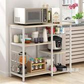 廚房置物架微波爐架多層免打孔儲物架多功能廚房用品收納架落地 XW