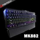 【風雅小舖】【FANTECH MK882 RGB光軸全防水專業機械式電競鍵盤】