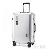 箱子行李箱小型拉桿箱女密碼箱萬向輪登機箱鋁框超輕旅行箱CY『小淇嚴選』