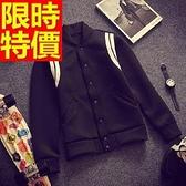 棒球外套 太空棉-運動休閒簡約時尚男立領外套2款65ac45【巴黎精品】