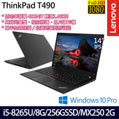 【ThinkPad】T490 20N2CTO5WW 14吋i5-8265U四核MX250 2G獨顯專業版商務筆電(三年保固)