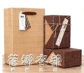 中秋禮品包裝盒 茶葉禮盒 紙編高檔泡袋柑普茶干貨食品燕窩盒  蓓娜衣都