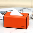 紙巾盒 抽紙盒家居用客廳創意歐式北歐ins可愛少女臥室網紅輕奢餐巾紙盒【快速出貨八折下殺】