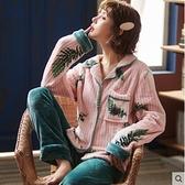 睡衣女冬季珊瑚絨加厚加絨保暖秋冬可愛長袖開衫法蘭絨家居服套裝 - 風尚3C
