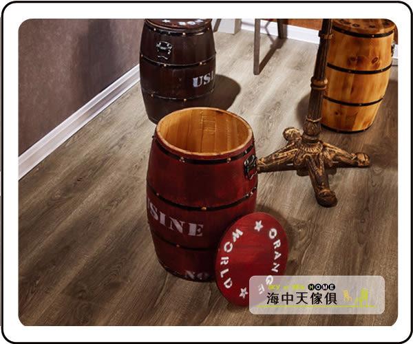 {{ 海中天休閒傢俱廣場 }} C-25 摩登時尚 餐椅系列 490-3 木桶收納椅凳-原木色