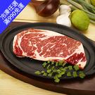 任-美福 美國特選級肋眼沙朗牛排(260g/片)