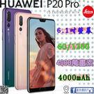【星欣】HUAWEI P20 PRO 6...
