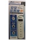 【超人百貨K】 明家 安全 電腦延長線1開3插1.8M 家用 延長線 SP-305-6