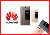【拆封新品】HUAWEI 華為 P9 原廠無邊開窗皮套 (台灣代理商-盒裝)