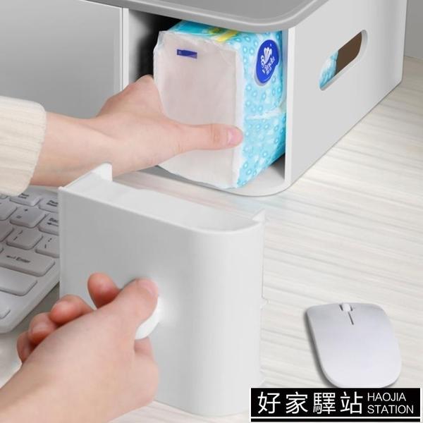 電腦屏幕增高架桌面收納盒抽屜護頸神器顯示器屏增高底座置物架子