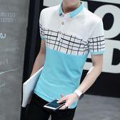 2019夏季韓版男裝短袖t恤翻領修身Polo衫青年男士T恤有領上衣  汪喵百貨