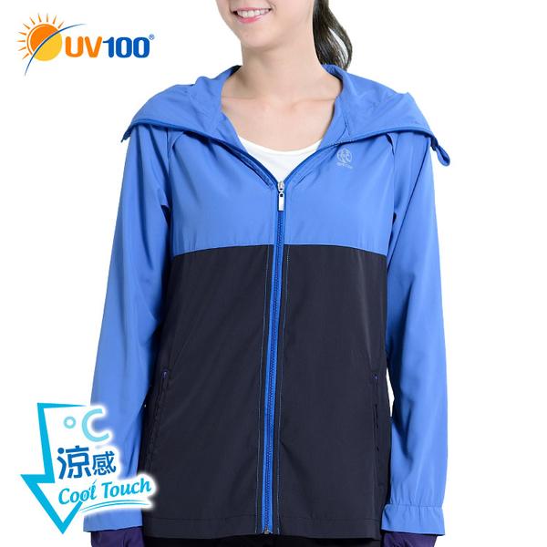快速出貨 UV100 防曬 抗UV-涼感口罩連帽外套-導流透氣