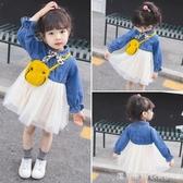 女寶寶2秋裝2019新款1超洋氣公主3歲女童裝嬰兒童幼兒春秋連衣裙0 漾美眉韓衣