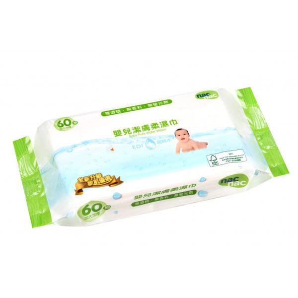 【奇買親子購物網】寶貝可愛Nac Nac 嬰兒濕紙巾加熱器+Nac Nac嬰兒潔膚柔濕巾60抽/(2入)促銷組