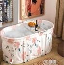 泡澡桶大人可摺疊沐浴桶汗蒸兩用全身洗澡桶浴盆加厚家用浴缸神器 3C優購