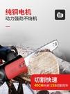 特賣電鋸亞特電鋸伐木鋸家用大功率電動鏈條鋸小型木工手持電鏈鋸砍樹神器 LX