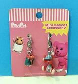 【震撼精品百貨】PostPet_MOMO熊~MOMO熊雙掛勾機鍊兩入-老鼠#80461