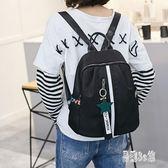 後背包2018新款潮韓版百搭時尚書包女學生牛津布雙肩包 DJ1609『易購3c館』