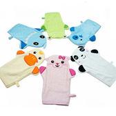 動物造型沐浴洗澡巾 棉感毛巾布 兒童洗澡巾