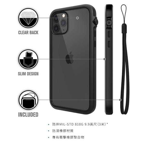 【CATALYST】iPhone11 PRO ( 5.8吋 ) 3米防摔耐衝擊保護殼 軍規 附手繩 正品公司貨
